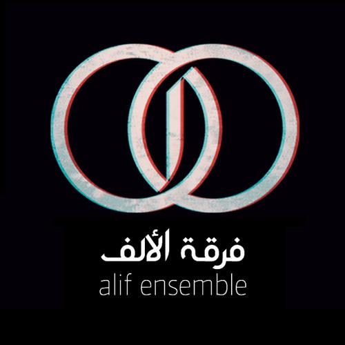 Hasat (Pebble) - Live in Beirut 29 Dec 2012 - حصاة