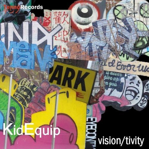vision/tivity