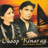 Raat Yun Dil May Teri - Dhoop Kinare (Nayyara Noor)