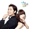 Just - Nothing Anything (Ost lie to me) Free Mp3 Downloads