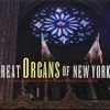 Gerre Hancock Free Improvisation from Great Organs of New York. Recorded at Saint Thomas Church