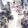 Tian Xia - Thien Ha - Jason Zhang Jie  T (www.YeuCaHat.com)