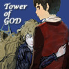 신의탑 Tower of GOD - 불꽃심장 ; Flaming Heart