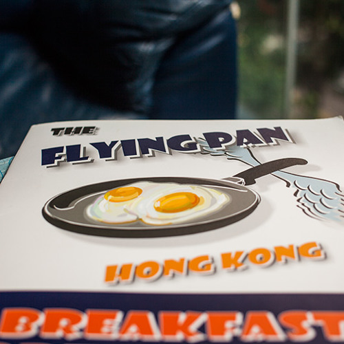 Flying Pan