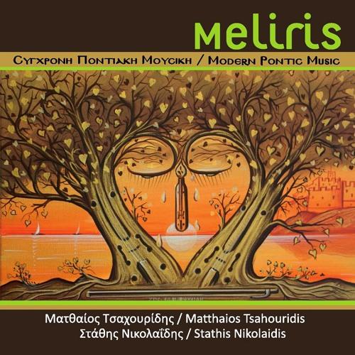 Matthaios Tsahouridis - Ki Thymas' ato Zaer (It Seems You Don't Remember)