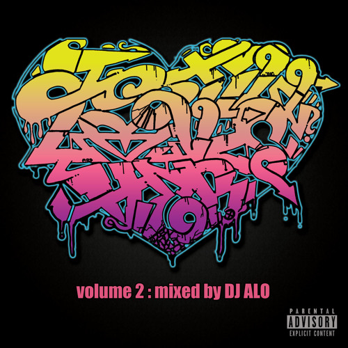 I STILL LOVE H.E.R. volume 2 : mixed by DJ ALO