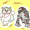 Star Wars Jam (chaos mix)