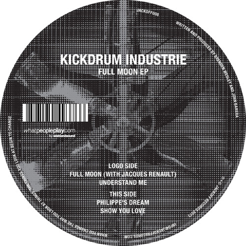 Kickdrum Industrie - Philippes's Dream