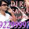 Mi kashi Tula Re Bhulale - Electro Dance Mix - Dj RAj Dj Sanjay Solapur & Rs Production