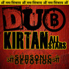 Kunja Bihari feat. Chaytanya - FREE DOWNLOAD at www.dubkirtanallstars.bandcamp.com