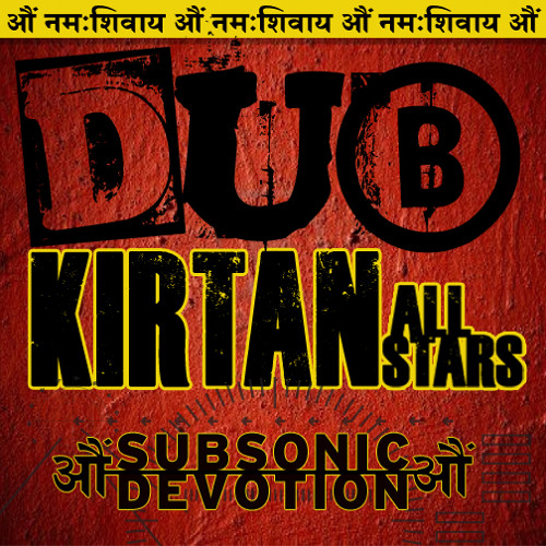 Radhe Govinda feat. Chaytanya - FREE DOWNLOAD at www.dubkirtanallstars.bandcamp.com