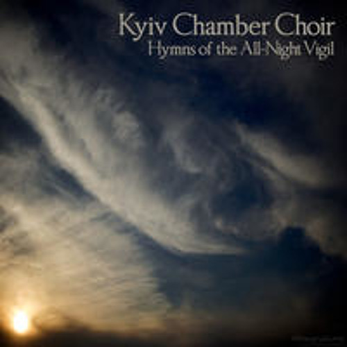 Rachmaninov, S. - (Lord Now Lettest Thou Thy Servant Depart) - Kyiv Chamber Choir