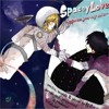 Spacey Love(Space Journey Mix)