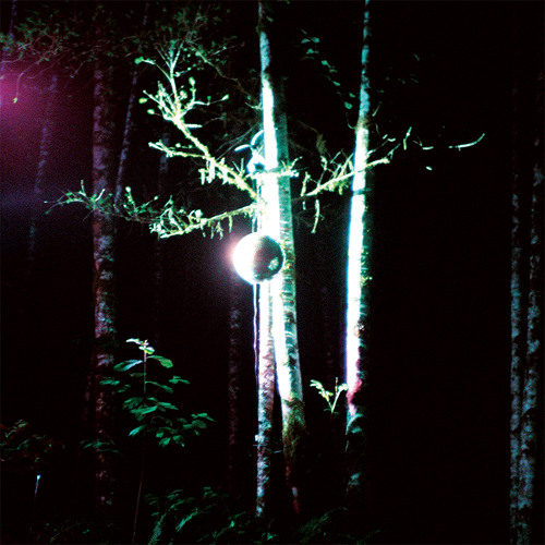 Philip Grass - Onit
