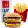 The Big Mac Rap