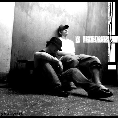 Безликие - Качает Рига