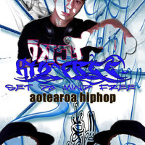 8 Kid free ft lea - music is da lifeline (unfinished version)