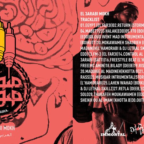 """DJ Sotusura Presents """"AL 3ARABI MO5"""""""