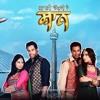 Ik Pal Chit Mera- Saadi Wakhri Hai Shaan - Music : Dilpreet Bhatia. Singers : Feroz Khan, Simarpreet