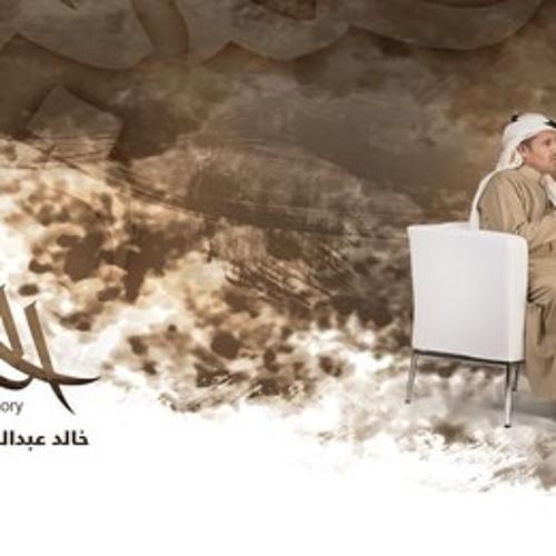 BSTSM7K Vocals 2013 - بستسمحك أداء عبدالله السكيتي
