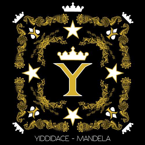 Mandela ft. Hollywood - Static Music (Prod. by Mandela)