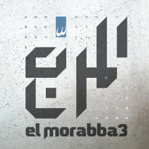 El-Morabba3 - Taht El Ard المربع - تحت الأرض