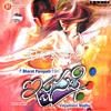 07 - Classic Of Ishtasakhi [www.AtoZmp3.Net]