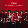 Kis-My-Ft2- My Resistance (Cover)