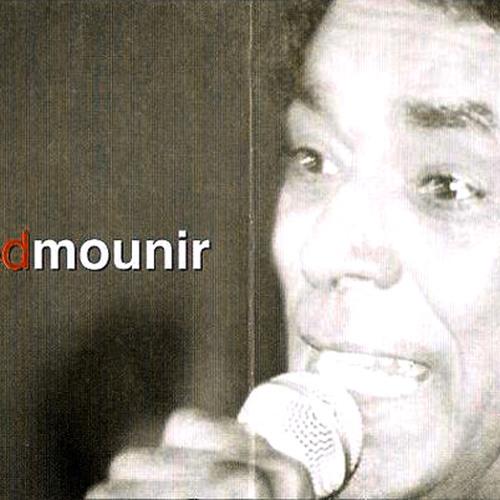 محمد منير افتح عيونك