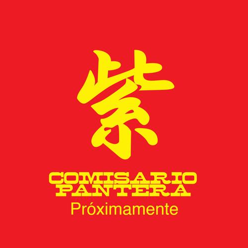 Murasaki - Comisario Pantera feat. Luis Humbero Navejas