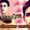 SaraswatiChandra Title Song by Shreya Goshal