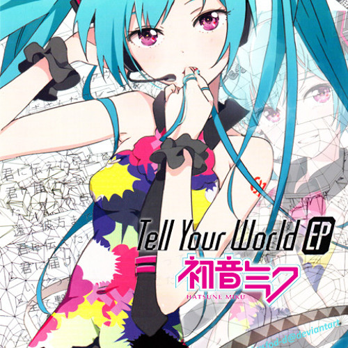 Tell your world Thai ver - Naoya Cover