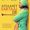 Soohe Khat-by-Satinder Sartaaj