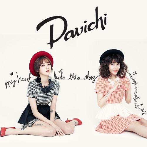 Davichi (다비치) - 거북이