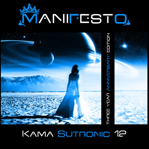 Kama Sutronic Vol. 12 (Anniversary Edition)