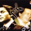 Ammar Al-Shereiy   عمار الشريعي - كفاية نورك عليا