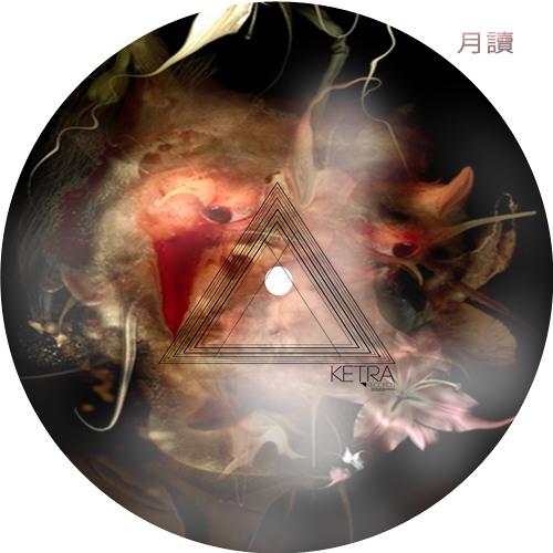 KTRTSUKUYOMI006_Mark Morris & Unam Zetineb - Un Estudio Particular EP