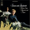 Simon and Garfunkel - Scarborough Fair (Instrumental)