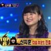 편지(김광석)-Kpop Star4 신지훈