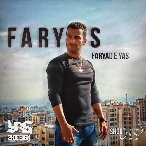 """YAS - FARYAS (Faryad E YAS) - """"SHOUT"""""""