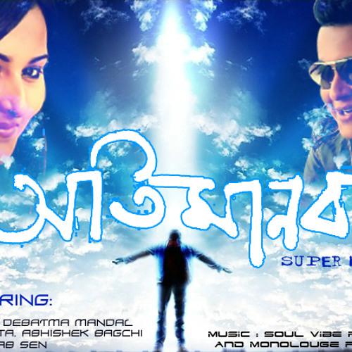 Otimanob Rolling Beat Party Mix (DJ ABY) & Rahul Mukherjee