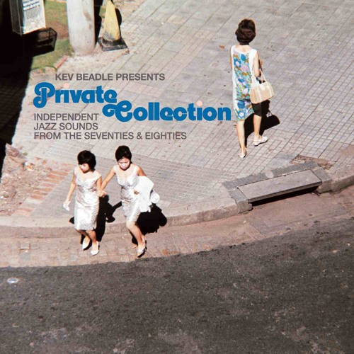 Various - Kev Beadle presents Private Collection - 07 - Jessica -Instrumental-