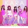 kara-mr-acoustic-ver-yhy-sketchbook-120915-spaii-