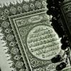 2012- surah muzammil - Saikh imran