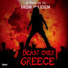 """Children of the damned - """" The Beast Over Greece"""" ,tribute to Iron Maiden,2012"""