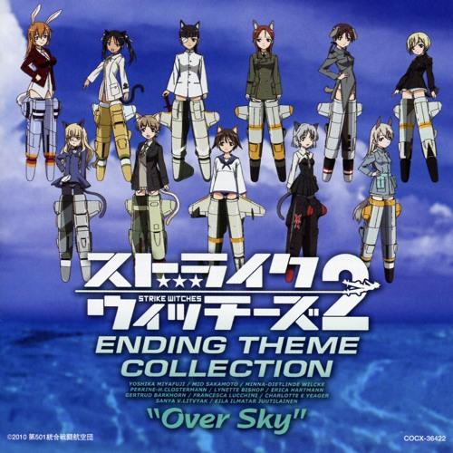ストライクウィッチーズ2ED - Over Sky(Epsilon Remix)
