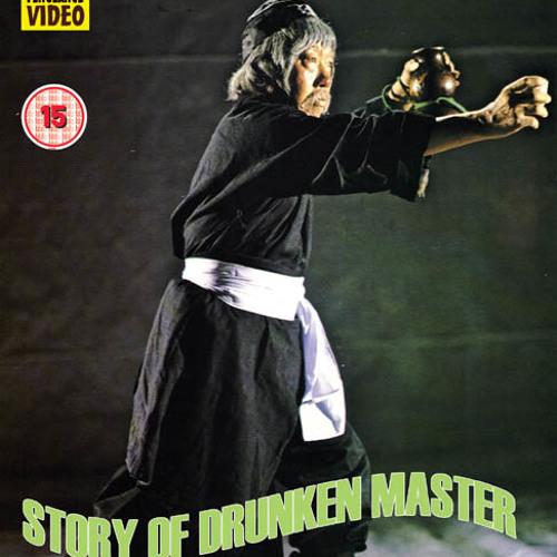 Drunken Master (Billy Kane Even Drunker Remix)