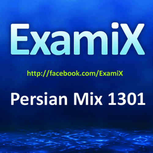 Examix [1301 Persian Mix]