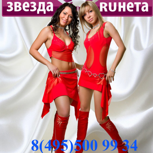"U-KEY ""МАЛЫШ""  (radio edit)"