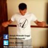 DJ Shiv - Slow Mixtape